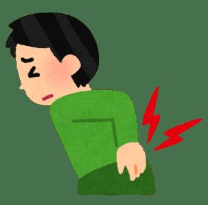 ぎっくり腰の男性のイラスト