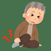 坐骨神経痛の男性のイラスト