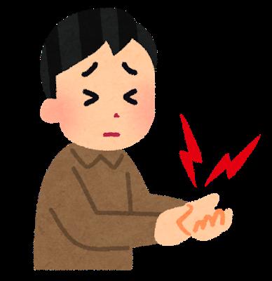 腕の神経痛の男性のイラスト