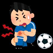 スポーツ障害で膝を痛めるイラスト