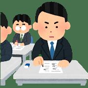 国家資格の試験のイラスト
